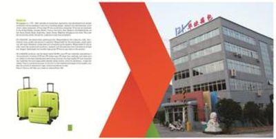 1.H2 Luggage Co., Ltd. (Taizhou)