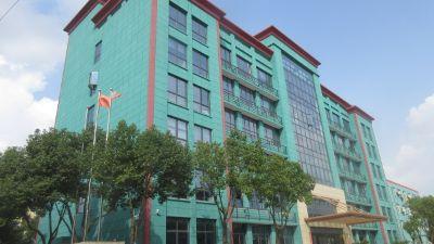 1.Haining Xin Guang Yuan Lighting Technology Co., Ltd.