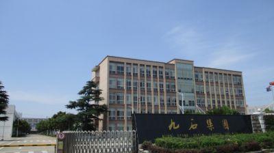 1.Nine Stone Denim Jiangsu Co., Ltd