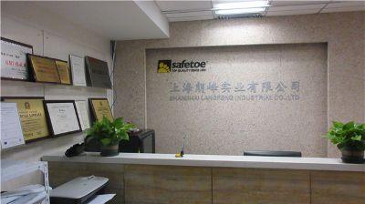10. Shanghai Langfeng Shoes Co., Ltd.