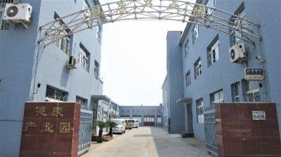 10. Tianjin Zhongjianguokang Nano Technology INC., Ltd.