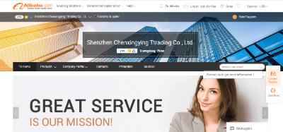 2. Shenzhen Chenxingying Trading Co., Ltd.