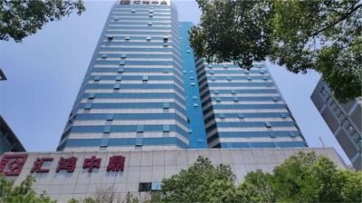 2.High Hope Zhongding Corporation