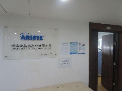 3. Ningbo Artiste International Co., Ltd.