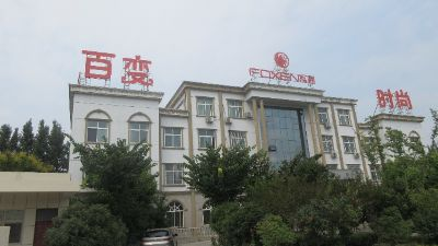 3. Xuchang Fuxin Hair Products Co., Ltd