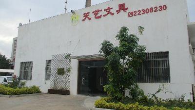 3.Dongguan Tianyi Stationery Co., Ltd.