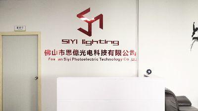 3.Foshan Siyi Photoelectric Technology Co., Ltd.