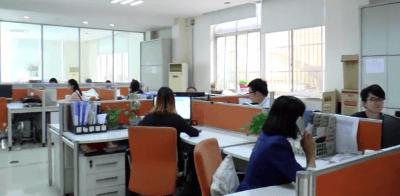 3.Hangzhou Dongweijia Trading Co Ltd