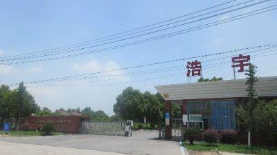 3.Jianli County Haoyu Clothing Co., Ltd