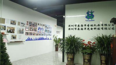3.Sen Masine Christmas Arts Shenzhen Co., Ltd.