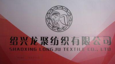4. Shaoxing Longju Textile Co., Ltd.
