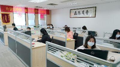 4. Xiamen Jinsheng Industrial Co., Ltd.
