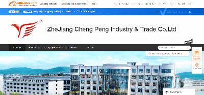 4.Zhejiang Chengpeng Industry & Trade Co., Ltd.