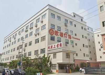 4.Zhongshan Ocean Lighting Co., Ltd.