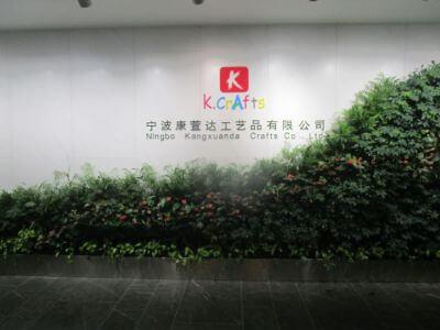 5. Ningbo Kangxuanda Crafts Co., Ltd.