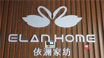 5. Shandong Elantech Company Limited.