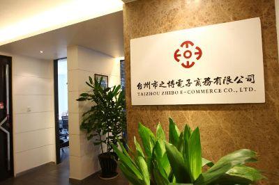 5. Taizhou Zhibo E-Commerce Co., Ltd