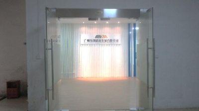 5.Guangzhou Hengli Technology Development Co., Ltd