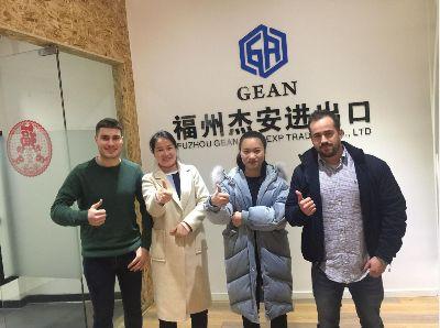 6. Fuzhou Gean Import & Export Trading Co., Ltd