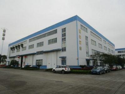 6. Liuzhou Hometextile Co., Ltd.