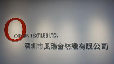 6. Origin Textiles Limited