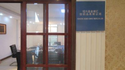 6. Shaoxing City Golden Choice Textile Co., Ltd.
