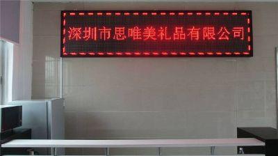 6. Shenzhen Sweetmade Gifts Co., Ltd.