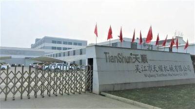 6. Wujiang Tianshun Machinery Co., Ltd.