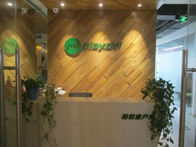 6.Beijing Unistrengh International Trade Co., Ltd