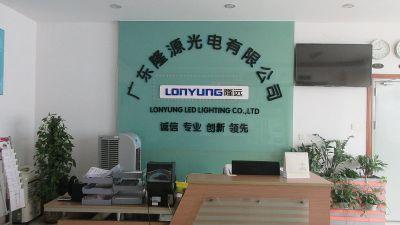 6.Guangdong Lonyung Led Lighting Co., Ltd.