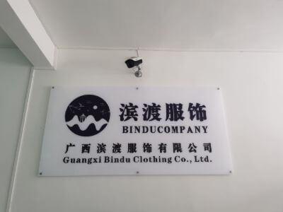 7.Guangxi Bindu Clothing Co., Ltd