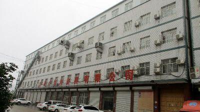 8. Baoding Baigou Tianshangxing Bag Leather Goods Co., Ltd.