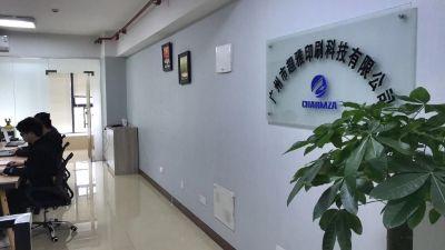 8. Guangzhou Chaoya printing Technology Co., Ltd.