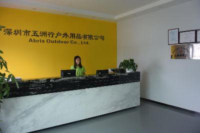 8.Abris Outdoor Ltd.