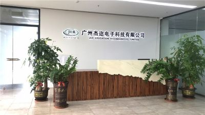 8.Guangzhou Jer Education Technology Co., Limited