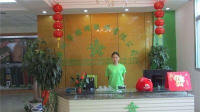 8.Shenzhen Yali Clothing Co., Ltd