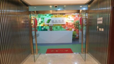8.Zhejiang Serand Mido Import & Export Co., Ltd