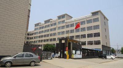9. Gaobeidian Kongzhongniao Leather Goods Co., Ltd.