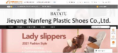 9. Jieyang Nanfeng Plastic Shoes Co., Ltd