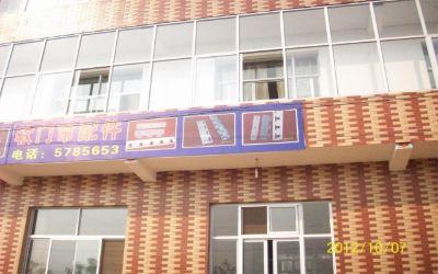 9. Langfang Wanmao Heat Insulation Material Co., Ltd.