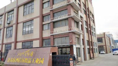 9. Nantong Gold-Sufang Weaving Co., Ltd.