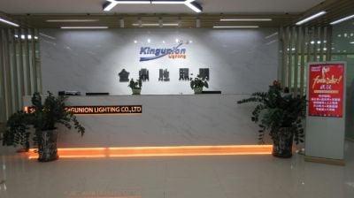 9. Shenzhen Kingunion Lighting Co., Ltd
