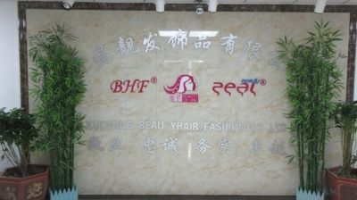 9. Xuchang Beautyhair Fashion Co., Ltd