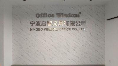 9.Ningbo Wisdom Office Co., Ltd.