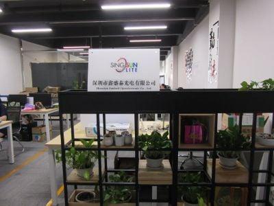9.Shenzhen Sunland Optoelectronic Co., Ltd.
