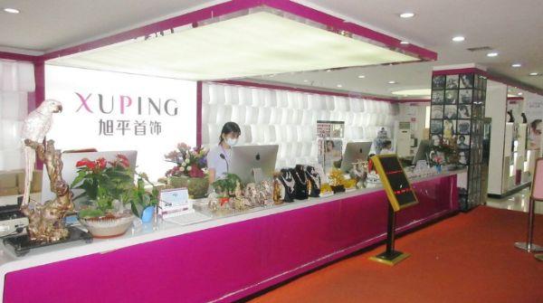 Guangdong Xuping Jewelry Co., Ltd