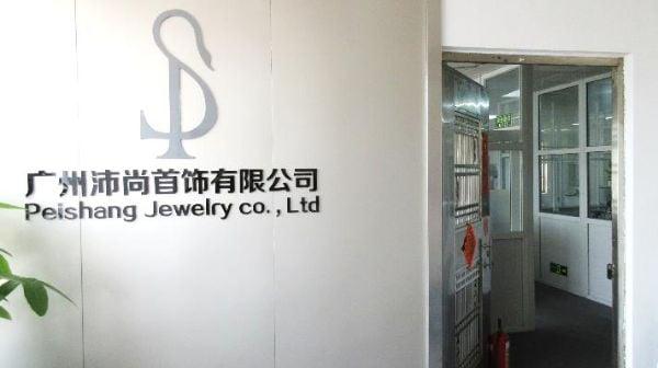 Guangzhou Peishang Jewelry Co., Ltd