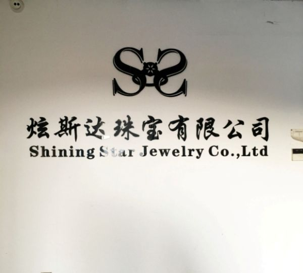 Guangzhou Shining Star Jewelry Limited