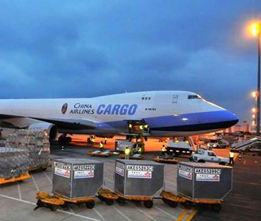 Lighting Air Freight From Shipping