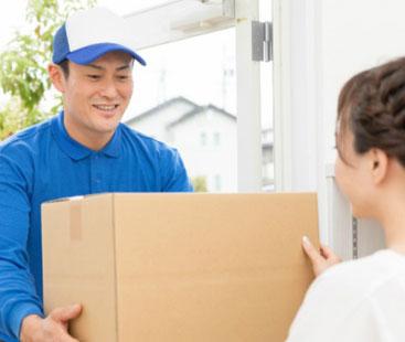Lighting Door to Door From Shipping